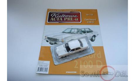 Kultowe prl-u   Opel Record 2000D, масштабная модель, 1:43, 1/43, DeAgostini