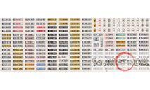 Бесплатная доставка! Декаль 1/43 Европейские номера, запчасти для масштабных моделей, sevmodel, scale43