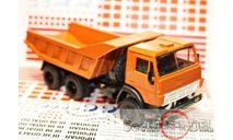 Камаз-5511 самосвал, вертикальные ребра жесткости, оранжевый, масштабная модель, 1:43, 1/43, Элекон