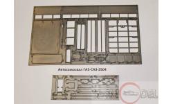 MAX MODEL 1/43 ГАЗ-САЗ-2504 Автосамосвал