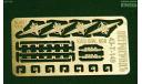 Набор эмблем и шильдиков для моделей КАЗ 606, 608 и 5430, запчасти для масштабных моделей, 1:43, 1/43, Петроградъ и S&B
