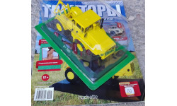 Бесплатная доставка! Тракторы: история, люди, машины №7  К-700