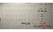 Бесплатная доставка! Декаль Икарус Интурист Ikarus Inturist, фототравление, декали, краски, материалы, 1:43, 1/43