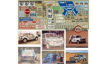Бесплатная  доставка! Декаль 1/43 ВАЗ 2121 Нива Ралли-Дакар, фототравление, декали, краски, материалы, scale43, sevmodel