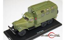 SSM ЗИЛ-157 кунг МТО-АТМ, масштабная модель, Start Scale Models (SSM), scale43