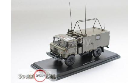 Бесплатная доставка ! ГАЗ-66 Кунг К-66 КШМ Start Scale Models, масштабная модель, Start Scale Models (SSM), 1:43, 1/43