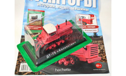 Тракторы: история, люди, машины №138 - ДТ-75 'Казахстан'