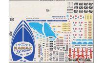 Бесплатная доставка! Декаль Камаз мастер ралли 1996 г., запчасти для масштабных моделей, sevmodel, 1:43, 1/43