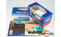 Легендарные грузовики СССР №25, ГЗСА-3711 (53А), журнальная серия масштабных моделей, Modimio, scale43