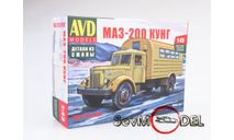 МАЗ-200 Кунг, сборная модель автомобиля, AVD Models, 1:43, 1/43