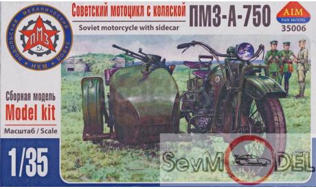 AIM 1/35 Советский мотоцикл с коляской ПМЗ А-750, сборная модель мотоцикла, 1:35