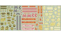 Декаль 1/43 Бесплатная доставка !  СТРОИТЕЛЬНАЯ ТЕХНИКА, фототравление, декали, краски, материалы, 1:43