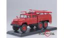 SSM Зил-131 АЦ-40 пожарный  , красный, масштабная модель, Start Scale Models (SSM), 1:43, 1/43
