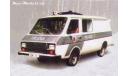 MAX MODEL 1/43 ТрансКИТ РАФ-2925 полиция, масштабная модель, 1:43, MAX-MODELS