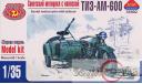 AIM 1/35 Советский мотоцикл с коляской ТИЗ АМ-600