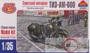 AIM 1/35 Советский мотоцикл ТИЗ АМ-600