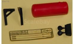 ГБО БАЖ 130 л, фототравление, декали, краски, материалы, Петроградъ и S&B, scale43