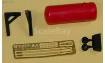 ГБО БАЖ 130 л, запчасти для масштабных моделей, Петроградъ и S&B, scale43