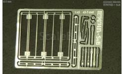 Багажник двухсекционный СССР, фототравление, декали, краски, материалы, Петроградъ и S&B, scale43
