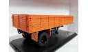Полуприцеп МАЗ-5215 оранжевый от SSM, масштабная модель, 1:43, 1/43, Start Scale Models (SSM)