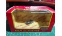 Коробка от модели Маз 504в от НАП, боксы, коробки, стеллажи для моделей, Наш Автопром