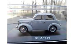 КИМ-10-50 от DiP Models