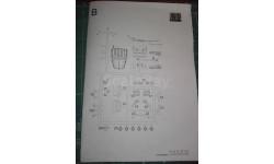 Инструкция по сборке Зил-131, литература по моделизму