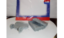 Прицеп ММЗ-81021, 1 шт, сборная модель автомобиля, AVD Models, scale43