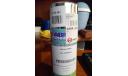 Краска-спрей ABRO хром sp-029-am, инструменты для моделизма, расходные материалы для моделизма