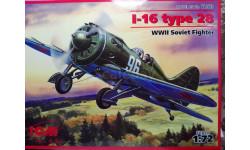 Сборная модель Советский истребитель И-16 тип 28, сборные модели авиации, ICM, scale72