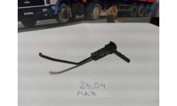 Глушитель Маз, масштабная модель, scale43