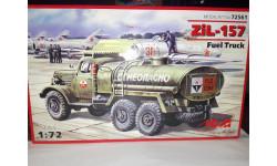 ЗиЛ-157 Бензозаправщик 1:72, сборная модель автомобиля, ICM, scale72