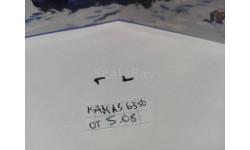 Ручки кабины Камаз 2 шт., сборная модель автомобиля, AVD Models, 1:43, 1/43