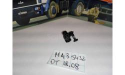 Тормозные камеры Маз