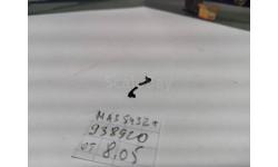 Ручки кабины МАЗ 2 шт., запчасти для масштабных моделей, AVD Models, scale43