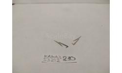 Стеклоочистители Камаз 2 шт., запчасти для масштабных моделей, AVD Models, 1:43, 1/43