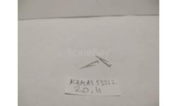 Стеклоочистители Камаз 2 шт., запчасти для масштабных моделей, AVD Models, scale43