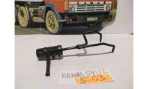 глушитель Камаз, запчасти для масштабных моделей, AVD Models, scale43