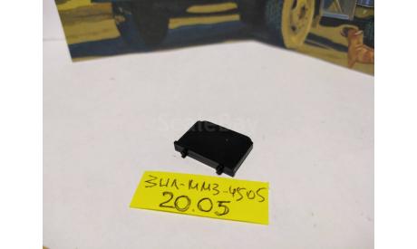 Радиатор Зил, запчасти для масштабных моделей, AVD Models, scale43