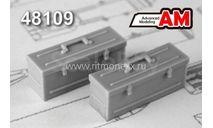 Инструментальный ящик (в комплекте два ящика), запчасти для масштабных моделей, Advanced Modeling, scale48