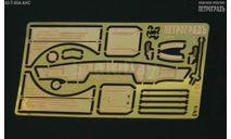 Расширенный набор для моделей Газ-51 и Газ-63 после 1957, фототравление, декали, краски, материалы, Петроградъ и S&B, 1:43, 1/43