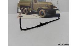 Глушитель Зис-151