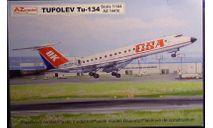 Пассажирский самолет Ту-134 Аэрофлот 1:144 AZ model, сборные модели авиации, Туполев, scale144