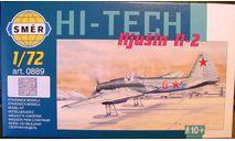 Штурмовик Ил-2 одноместный (Hi-tech) 1:72 Smer, сборные модели авиации, Ильюшин, scale72
