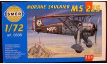 Morane Saulnier MS225 1:72 Smer/Heller +бонус, сборные модели авиации, scale72