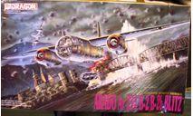 бомбардировщик Arado Ar-234B-2/B-2b Blitz 1:72 Dragon, сборные модели авиации, scale72