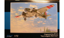 бомбардировщик Капрони Ca.310 ВВС Норвегии 1:72 Azur, сборные модели авиации, 1/72