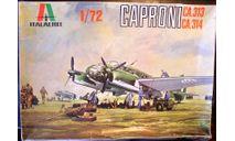 Бомбардировщик Caproni Ca.313/314 1:72 Italaerei, сборные модели авиации, Italeri, 1/72