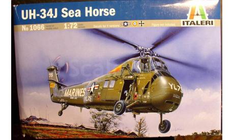 вертолет UH-34J Sea Horse 1:72 Italeri, сборные модели авиации, scale72