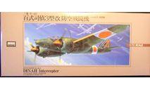 Перехватчик Mitsubishi Ki-46-III  Dinah 1:72 Arii, сборные модели авиации, scale72